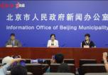 北京新增2例确诊病例,均去过张家界,两人为夫妻关系