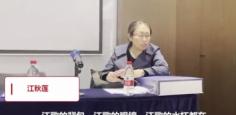 江歌母亲不同意调解,刘鑫方称不担责,江歌母亲诉刘鑫案事件始末回顾