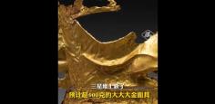 三星堆金面具的真容长啥样 简直绝美!【图】