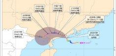 """第7号台风""""查帕卡""""实时路径发布系统最新:预计在广东台山到阳西一带沿海登陆"""
