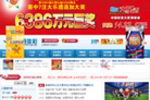 云南省体育彩票管理中心网站