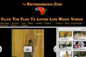 厄立特尼亚音乐