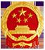哈尔滨市阿城区人民政府网