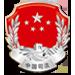 吉林省司法厅