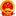 吉林消防网